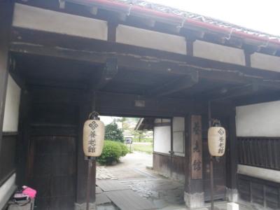 tsuwano3.jpg